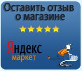 Купить рюкзак для охоты и рыбалки со стулом, заказать стул-рюкзак для зимней рыбалки в интернет-магазине