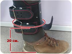 Место измерения обхвата ноги